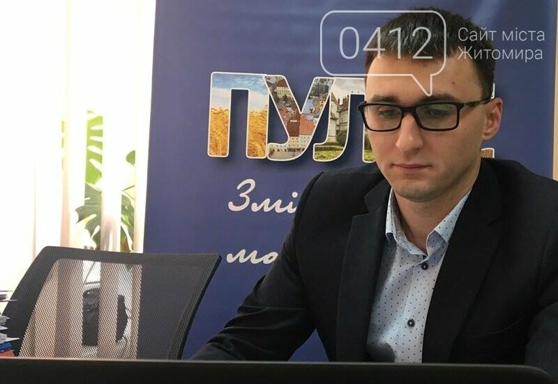 Самоврядці сіл Житомирщини можуть лишитися без зарплат?, фото-1