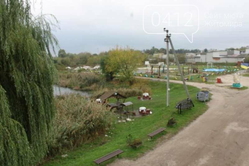 У житомирському парку «Крошенський» встановили камери відеоспостереження, фото-2