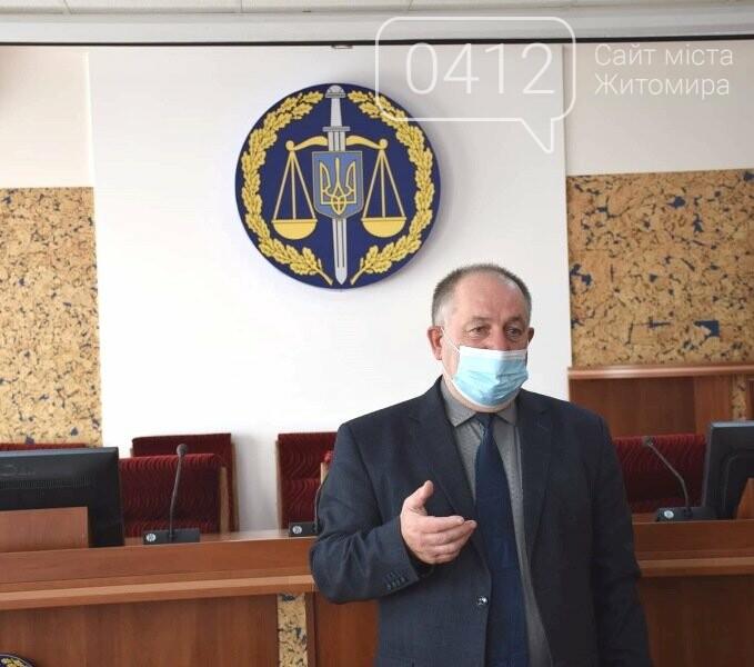 Держслужбовці Житомирської обласної прокуратури успішно пройшли навчання за сучасними професійними програмами, фото-1