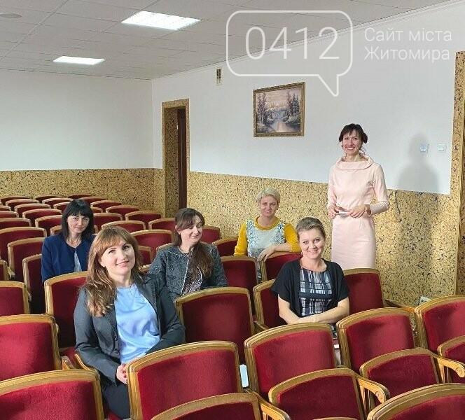 Держслужбовці Житомирської обласної прокуратури успішно пройшли навчання за сучасними професійними програмами, фото-2