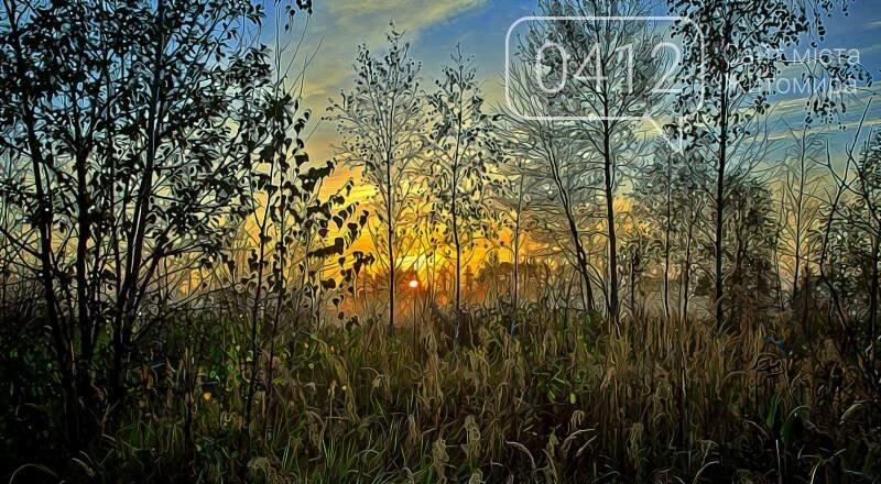 Краса світанків в Ємільчинському районі, фото-3