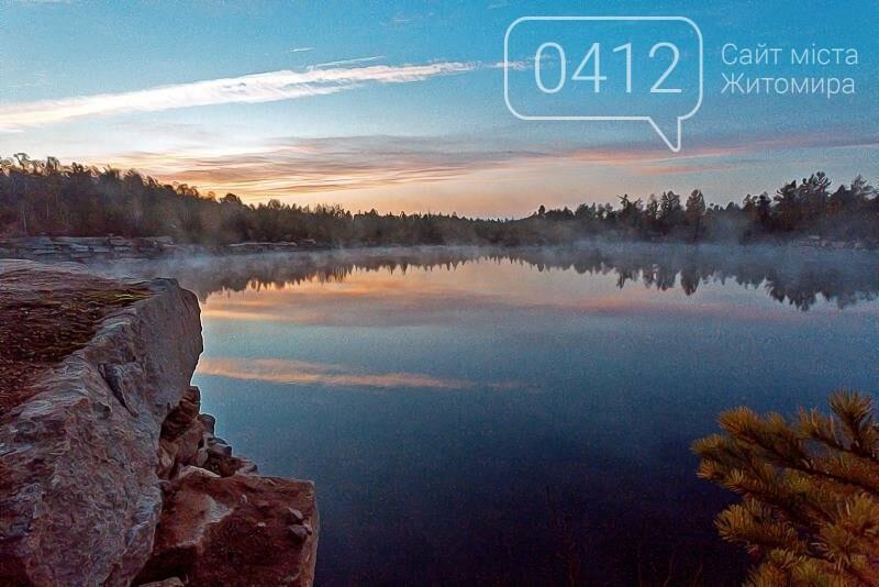 Краса світанків в Ємільчинському районі, фото-4