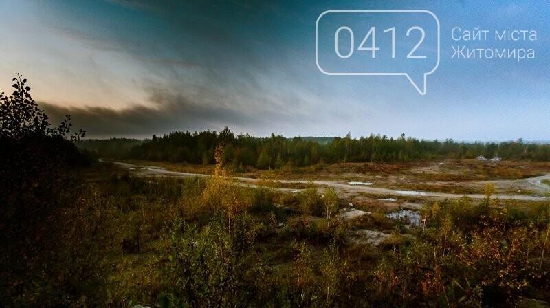 Краса світанків в Ємільчинському районі, фото-2