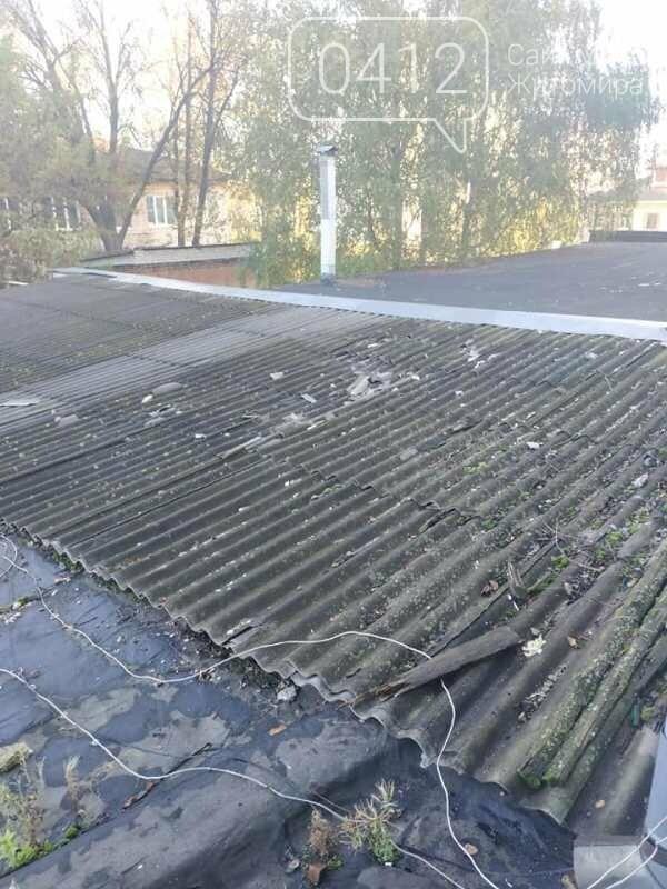 У Коростені на даху однойменного готелю пролунав вибух, фото-1