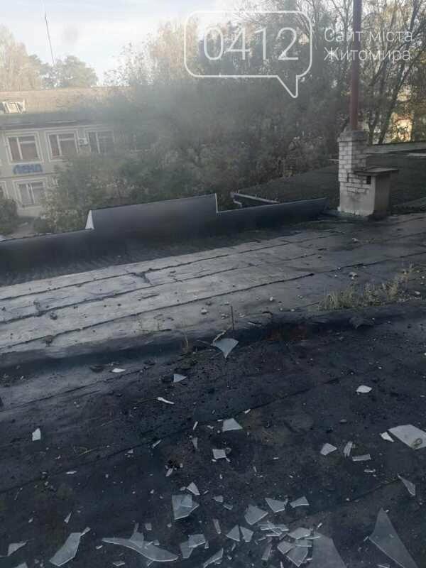 У Коростені на даху однойменного готелю пролунав вибух, фото-2