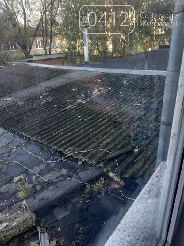 У Коростені на даху однойменного готелю пролунав вибух, фото-3