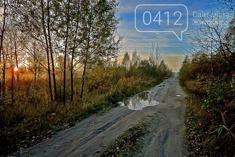 Краса світанків в Ємільчинському районі, фото-6