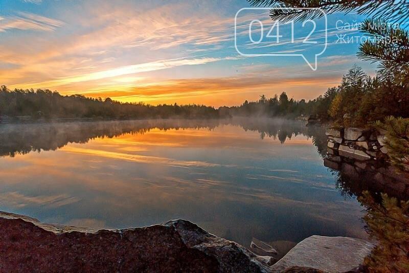 Краса світанків в Ємільчинському районі, фото-5