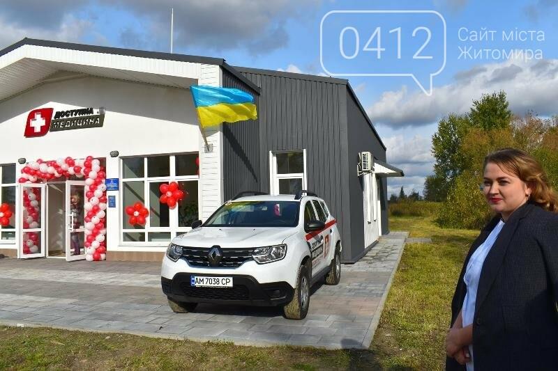 Визначний день для Ємільчинської ОТГ: в селі Підлуби відкрили сільську амбулаторію, фото-11