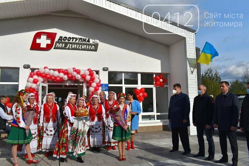 Визначний день для Ємільчинської ОТГ: в селі Підлуби відкрили сільську амбулаторію, фото-1