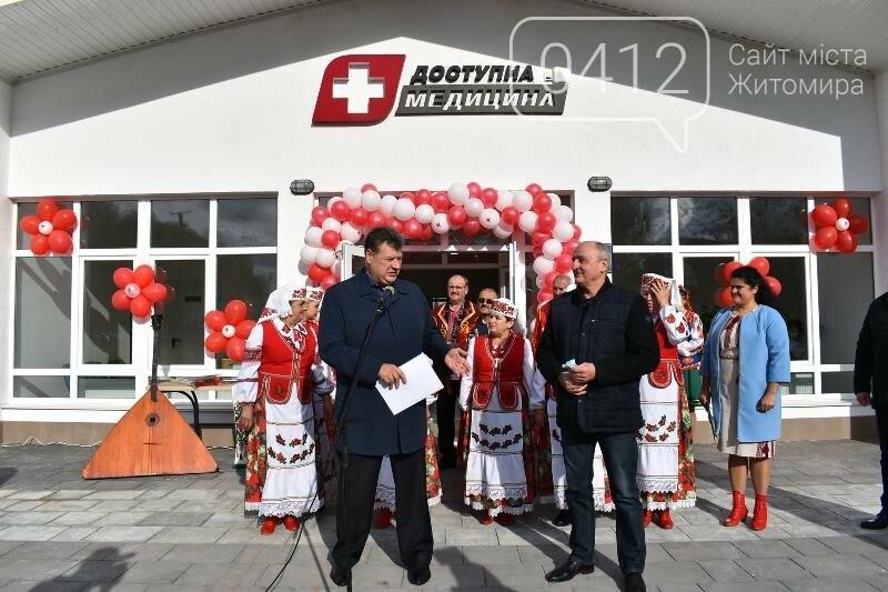 Визначний день для Ємільчинської ОТГ: в селі Підлуби відкрили сільську амбулаторію, фото-4