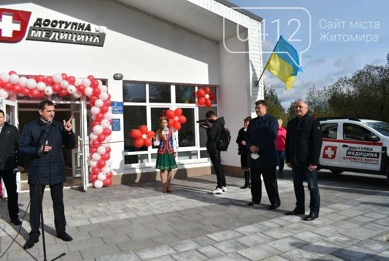 Визначний день для Ємільчинської ОТГ: в селі Підлуби відкрили сільську амбулаторію, фото-5