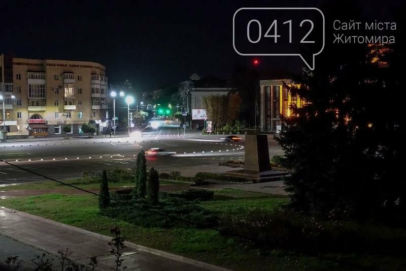 Краса вечірнього Житомира у світлинах, фото-11