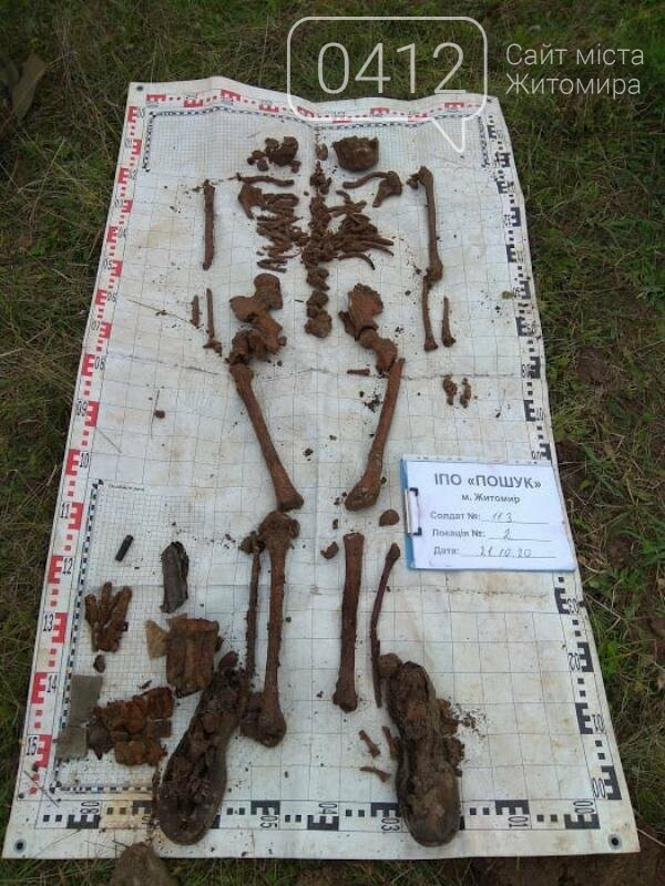 Загинули в оборонних боях у 1941-му: На Житомирщині знайшли двох солдат РСЧА, фото-2