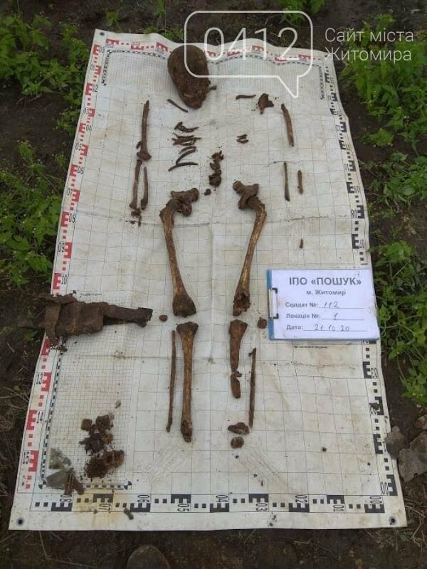 Загинули в оборонних боях у 1941-му: На Житомирщині знайшли двох солдат РСЧА, фото-8
