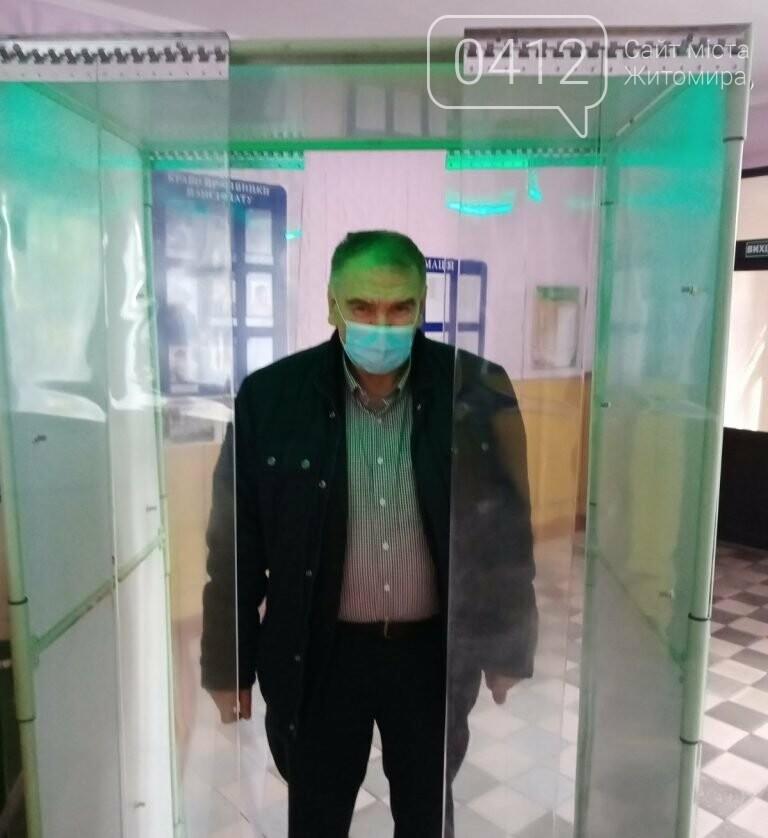 В інтернатних установах Житомирщини перевірили дотримання протиепідемічних заходів та проходження опалювального сезону, фото-1