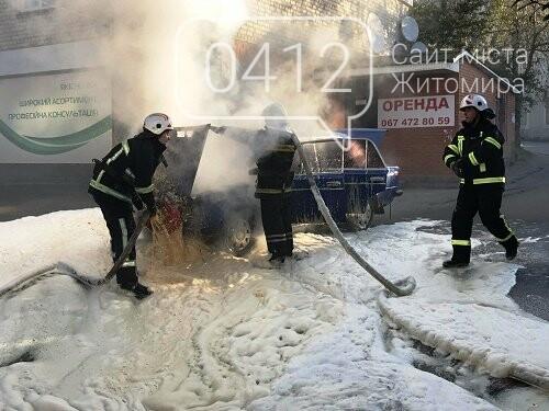 За минулу добу рятувальники Житомирщини загасили два автомобілі, фото-4