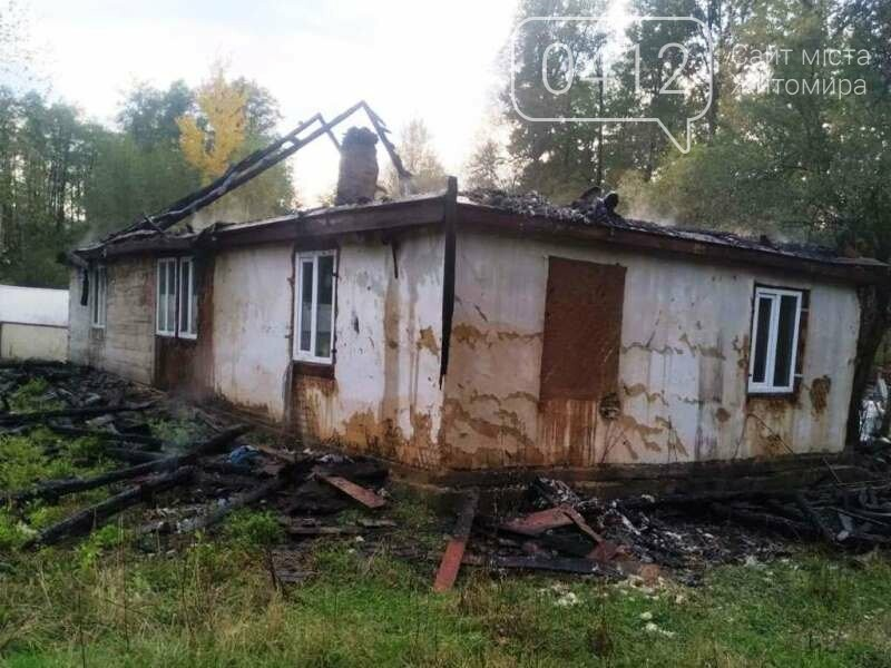 У Хорошівському районі упродовж доби рятувальники ліквідували дві пожежі в приватних обійстях селян, фото-3