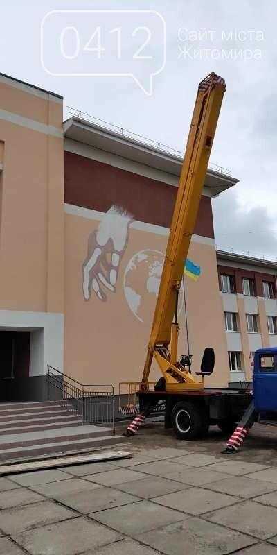 24 години роботи: житомирська художниця прикрасила розписом одну зі шкіл області. ФОТО, фото-1