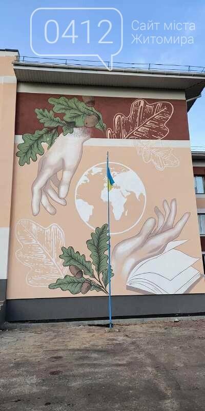 24 години роботи: житомирська художниця прикрасила розписом одну зі шкіл області. ФОТО, фото-2