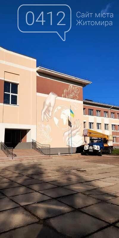 24 години роботи: житомирська художниця прикрасила розписом одну зі шкіл області. ФОТО, фото-3