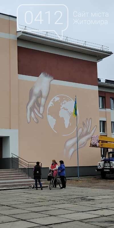 24 години роботи: житомирська художниця прикрасила розписом одну зі шкіл області. ФОТО, фото-5