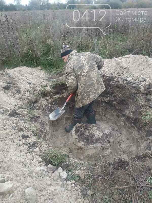 У Пулинському районі знайшли рештки солдата РСЧА, фото-1