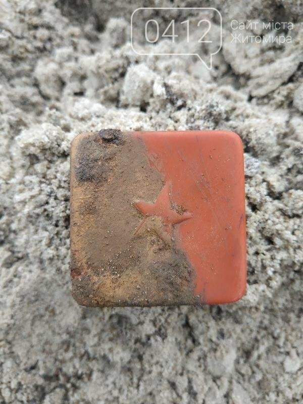 У Пулинському районі знайшли рештки солдата РСЧА, фото-6