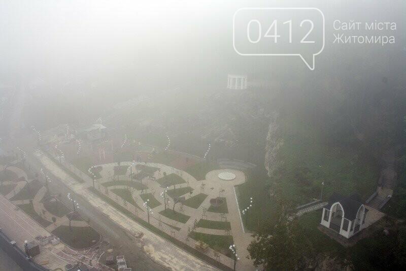 Осінь, парк, туман: фотопрогулянка жовтневим Житомиром, фото-9