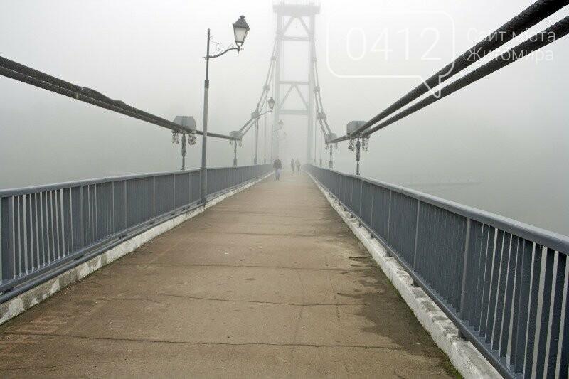 Осінь, парк, туман: фотопрогулянка жовтневим Житомиром, фото-10