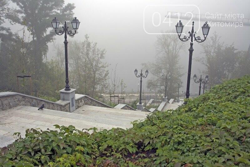 Осінь, парк, туман: фотопрогулянка жовтневим Житомиром, фото-11