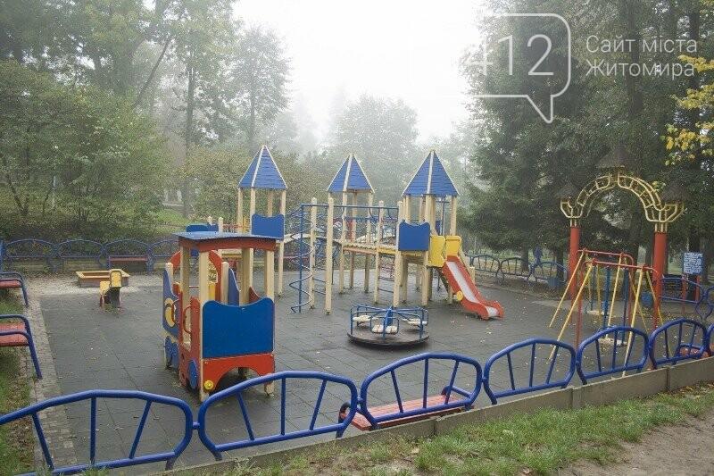 Осінь, парк, туман: фотопрогулянка жовтневим Житомиром, фото-1