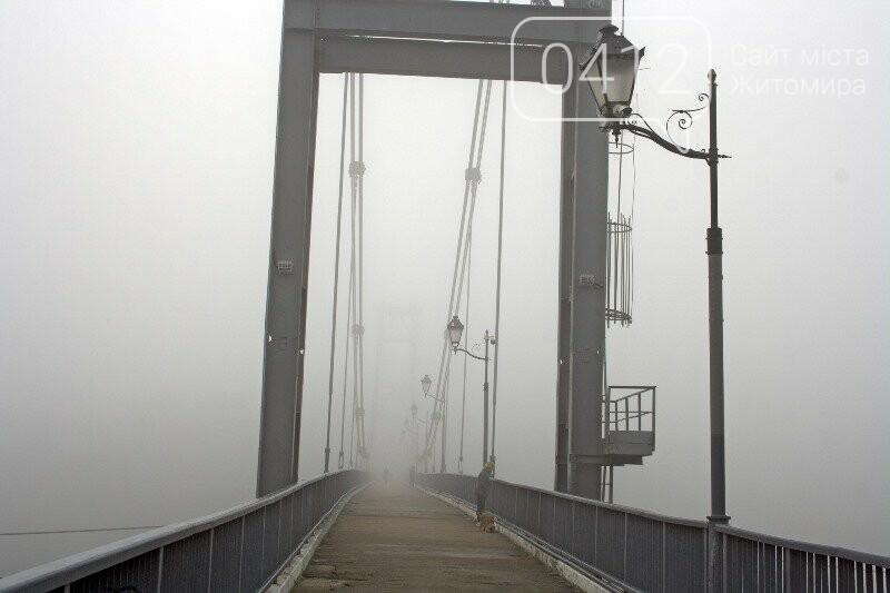 Осінь, парк, туман: фотопрогулянка жовтневим Житомиром, фото-6
