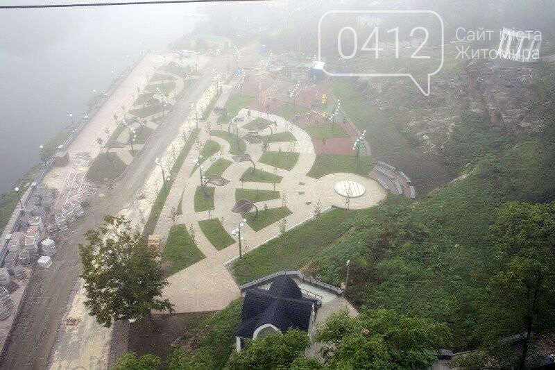 Осінь, парк, туман: фотопрогулянка жовтневим Житомиром, фото-7