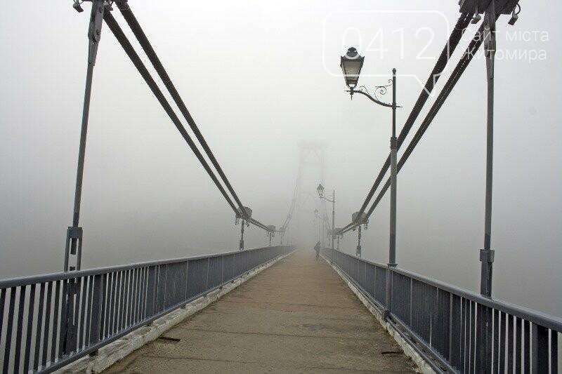 Осінь, парк, туман: фотопрогулянка жовтневим Житомиром, фото-8