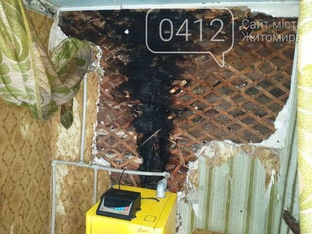 Упродовж минулої доби вогнеборці Житомирщини врятували від знищення вогнем три приватні оселі, фото-1