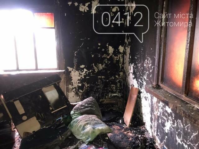 Упродовж минулої доби вогнеборці Житомирщини врятували від знищення вогнем три приватні оселі, фото-2