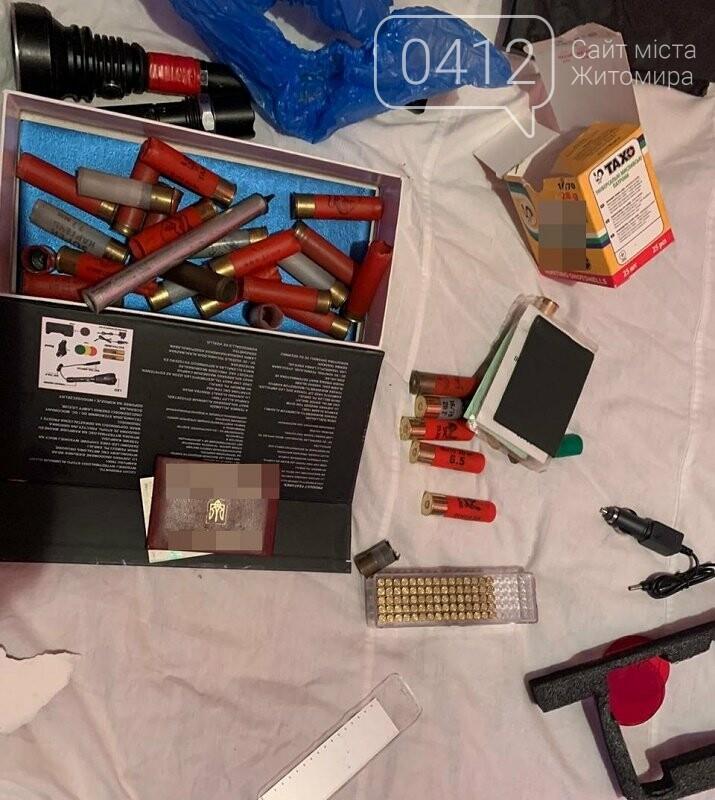 На Житомирщині викрили трьох місцевих жителів, причетних до незаконного обігу зброї, фото-1