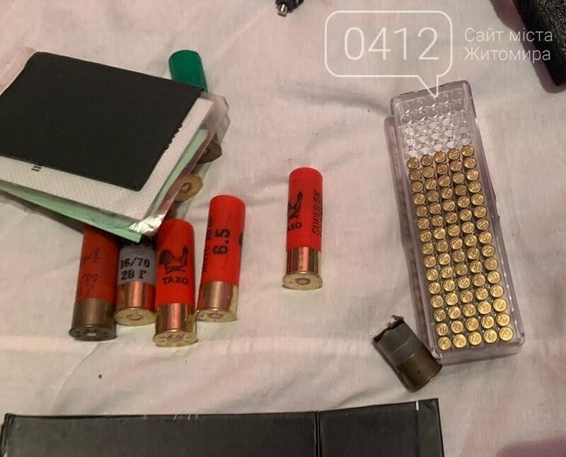 На Житомирщині викрили трьох місцевих жителів, причетних до незаконного обігу зброї, фото-4