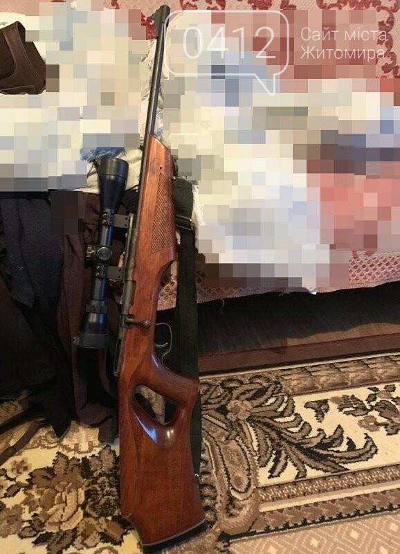 На Житомирщині викрили трьох місцевих жителів, причетних до незаконного обігу зброї, фото-2