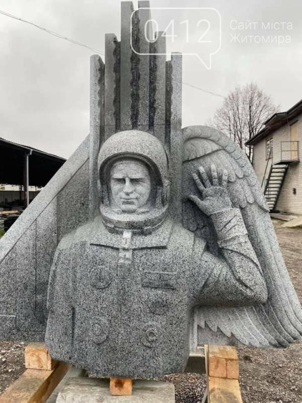 Каменярі з Житомирщини створили пам'ятник Леоніду Каденюку. ФОТО, фото-3