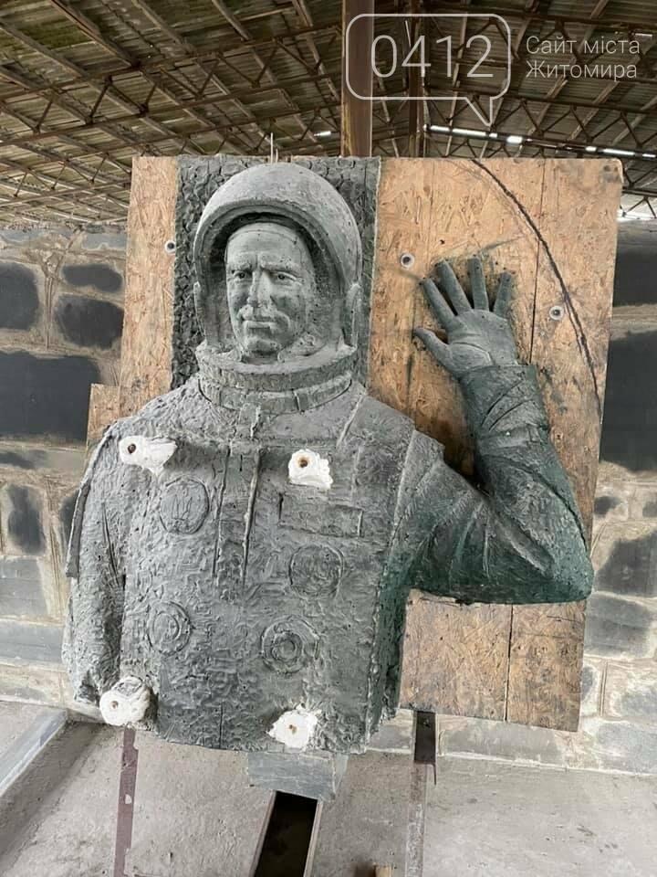 Каменярі з Житомирщини створили пам'ятник Леоніду Каденюку. ФОТО, фото-1