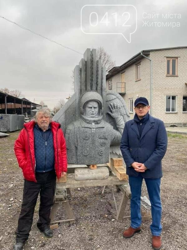 Каменярі з Житомирщини створили пам'ятник Леоніду Каденюку. ФОТО, фото-2