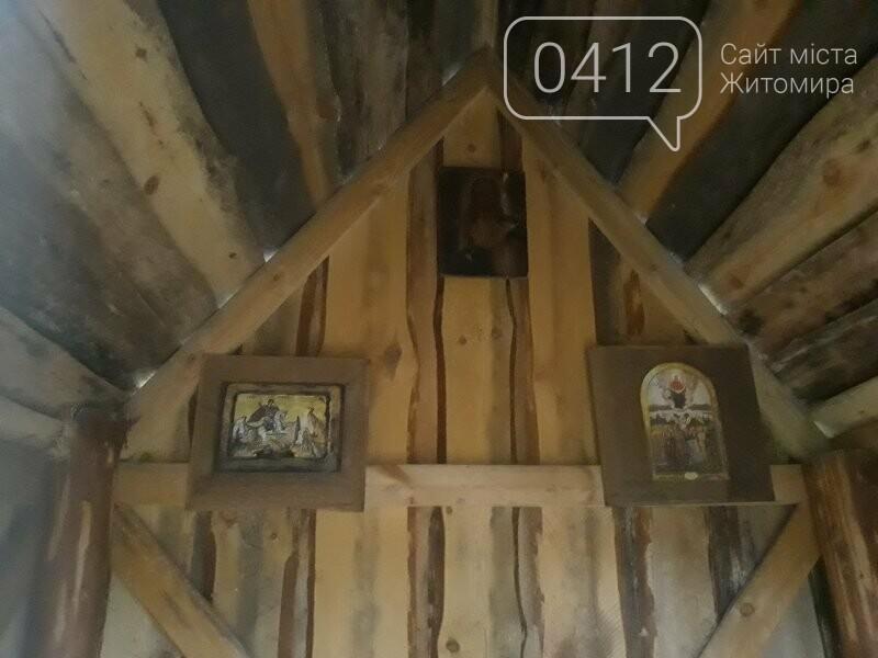 Місце з потужною енергетикою на Житомирщині: в мережі опублікували світлини «Мітькіного каміння», фото-2