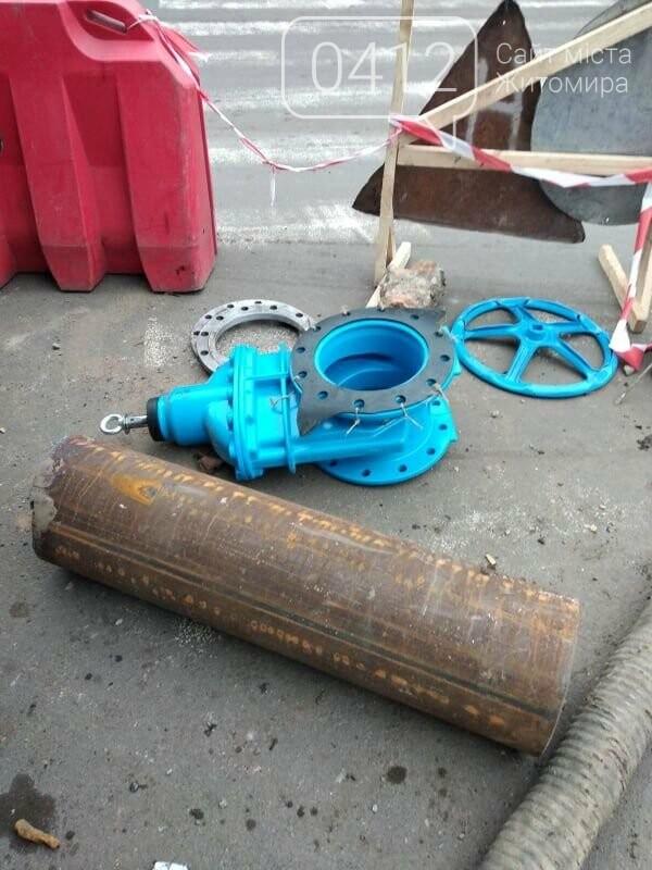 Де у Житомирі сьогодні не буде води?, фото-1