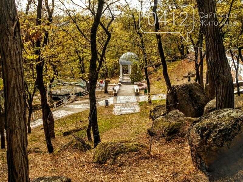 Дивовижний осінній парк у Коростені. ФОТО, фото-10
