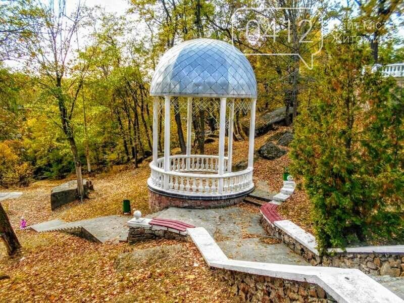 Дивовижний осінній парк у Коростені. ФОТО, фото-14