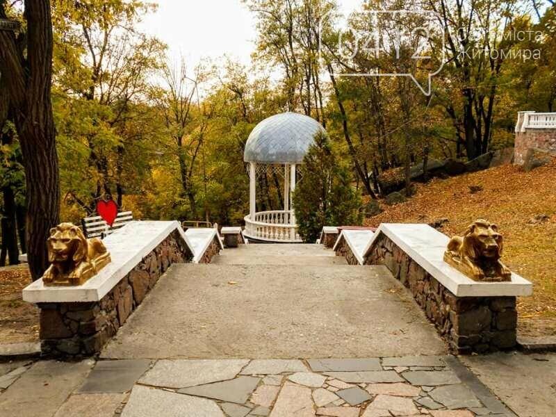 Дивовижний осінній парк у Коростені. ФОТО, фото-1
