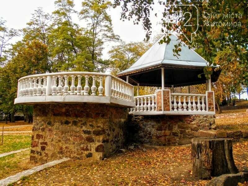 Дивовижний осінній парк у Коростені. ФОТО, фото-7