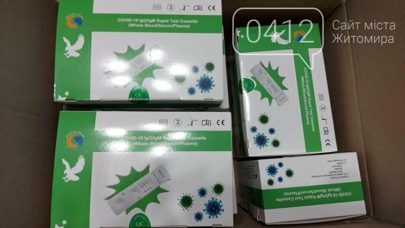 4000 тестів для експрес-діагностики педагогічних працівників вже у Житомирі, фото-1
